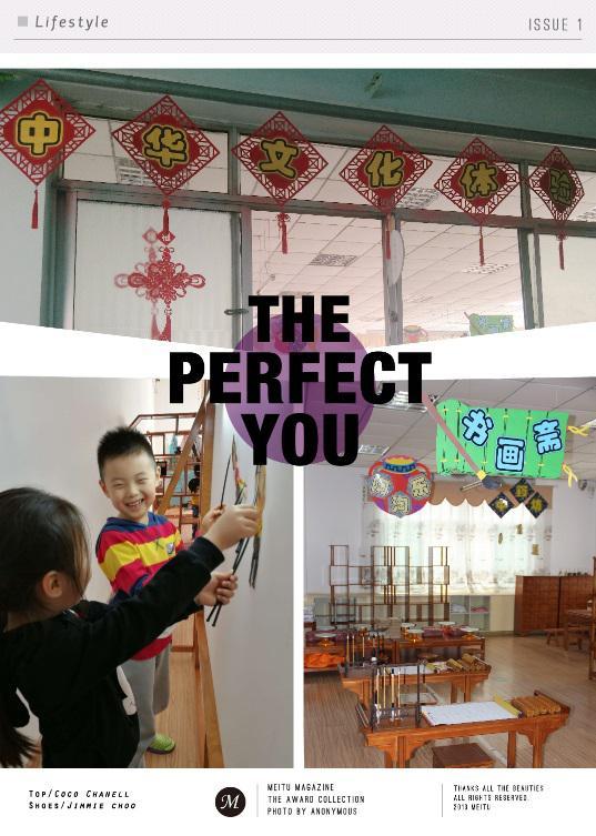 经过几个月的设计,筹备,日前,山东大学第一幼儿园的中华文化体验馆
